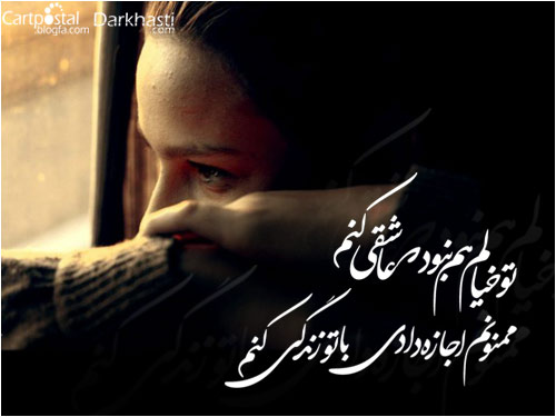 http://amirgig.persiangig.com/pic/fariba2.jpg